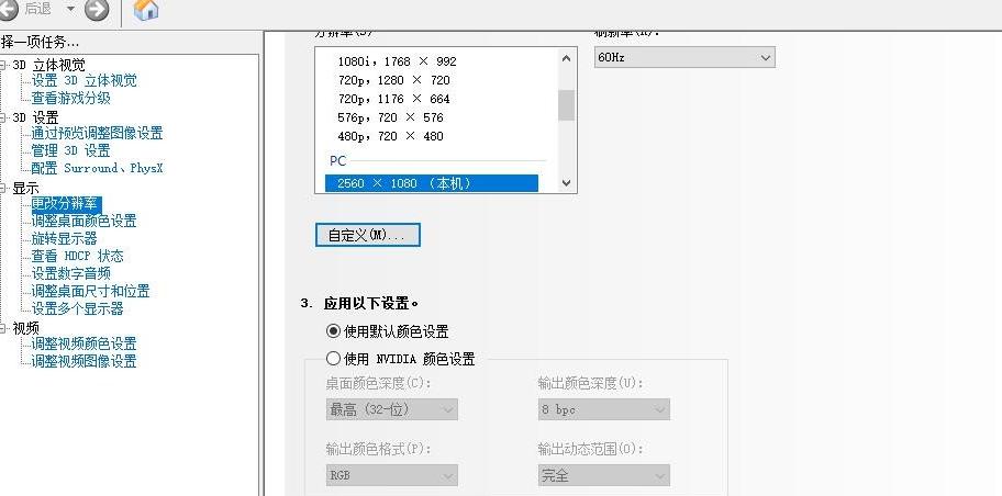 绝地求生更新后花屏怎么办 更新后花屏解决方法介绍