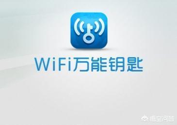 怎么连接别人家的WiFi呢?