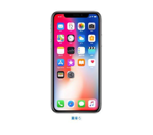 iPhoneX的缺点大汇总